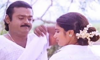 Koondu kulla Enna Vachu Video Songs