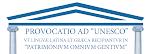 Propuesta para declarar el latín y el griego Patrimonio de la Humanidad