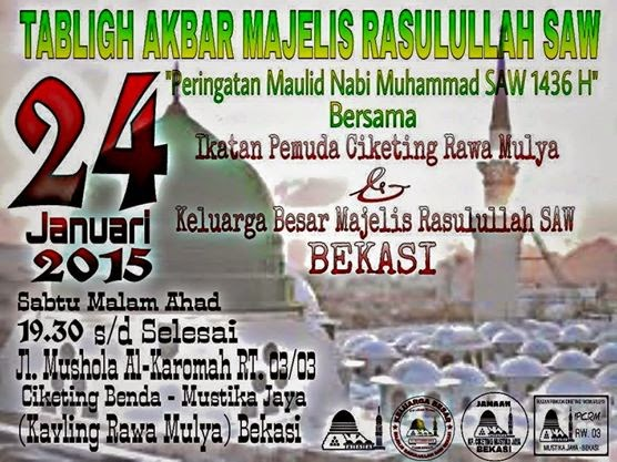 Tabligh Akbar Ciketing