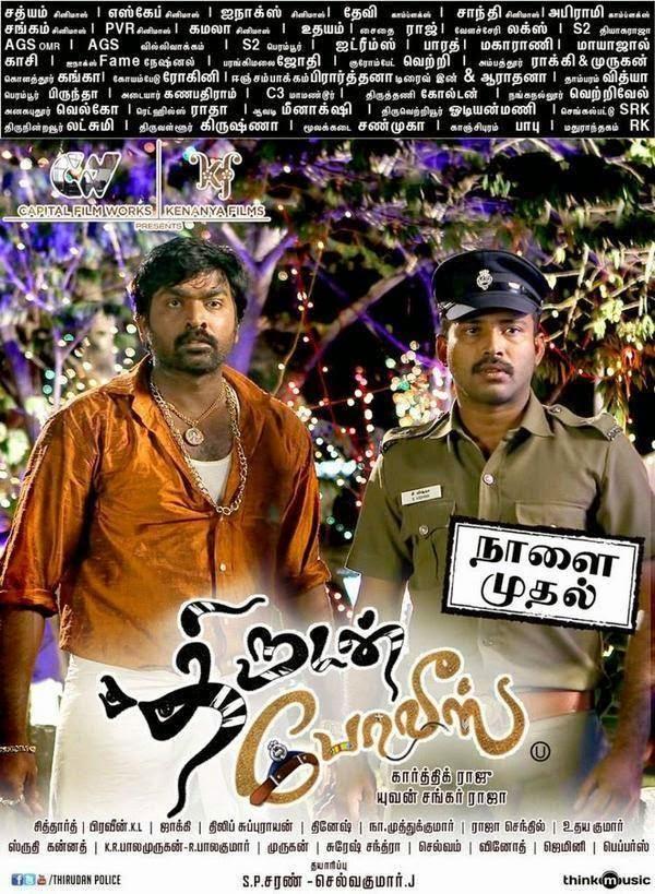 Tamil Movies - List of Tamil Movies 2014 - Tamil movies list