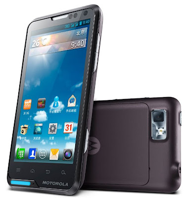 Motorola Motoluxe XT685 - Moto XT685 - China - Brown color