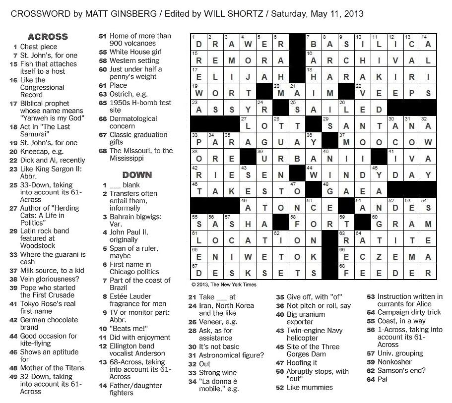 Dating violence crossword puzzle