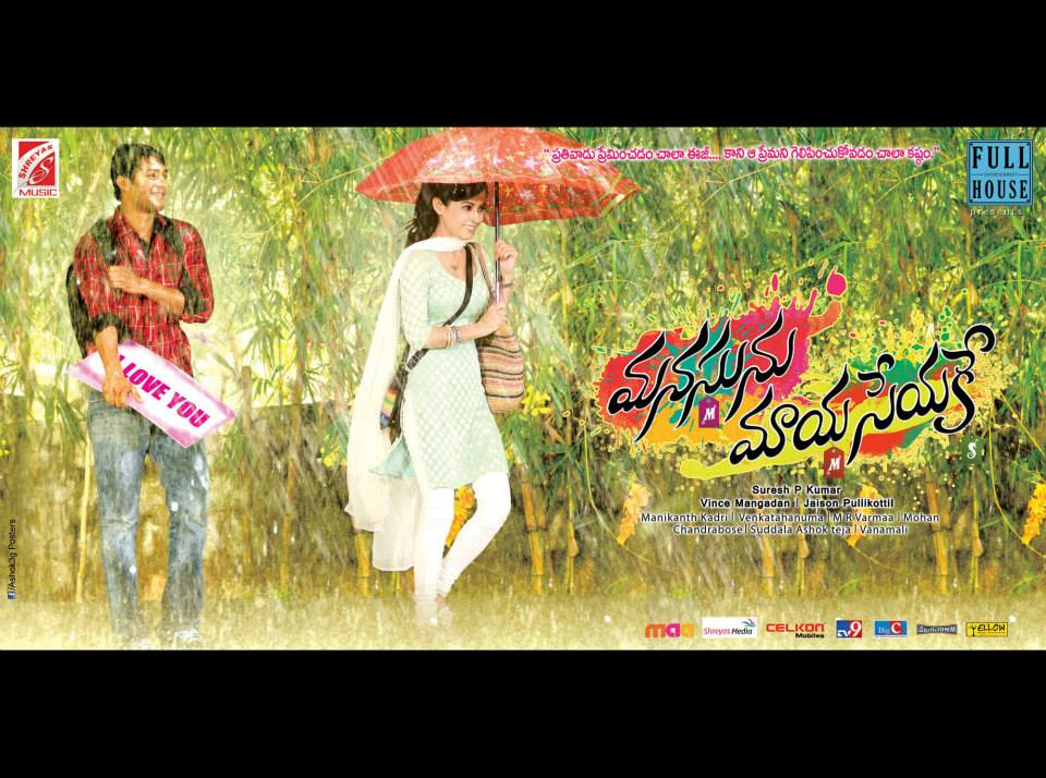 Tollywood Hit songs - Home Facebook