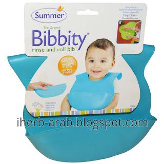 مريلة اطفال قابلة للغسل