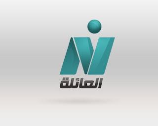 شاهد البث الحى والمباشر لقناة نايل العائلة بث مباشر اون لاين بدون تقطيع