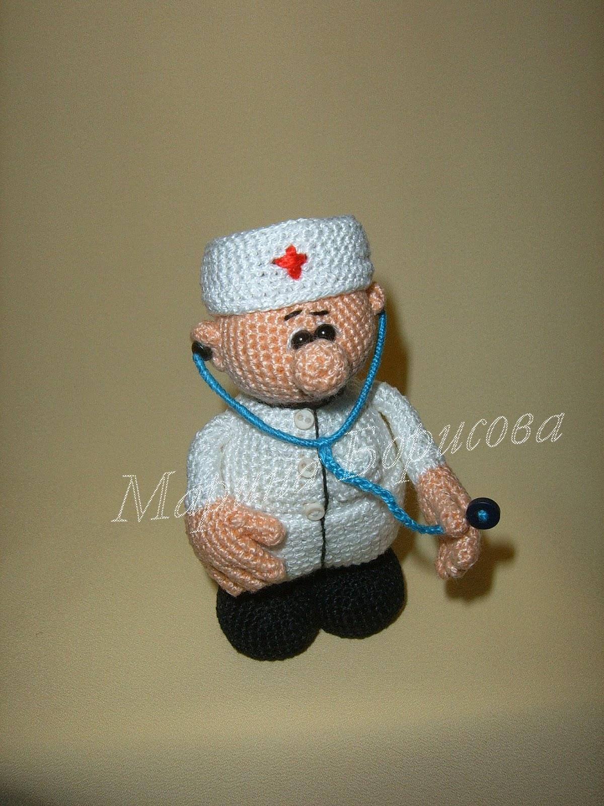 доктор до: