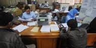 Info Lowongan Pegawai Ditjen Pajak,Gaji Rp 7 juta per bulan