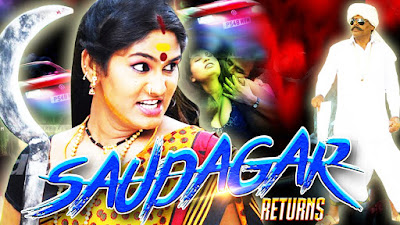 Saudagar Returns 2016 hindi dubbed full movie