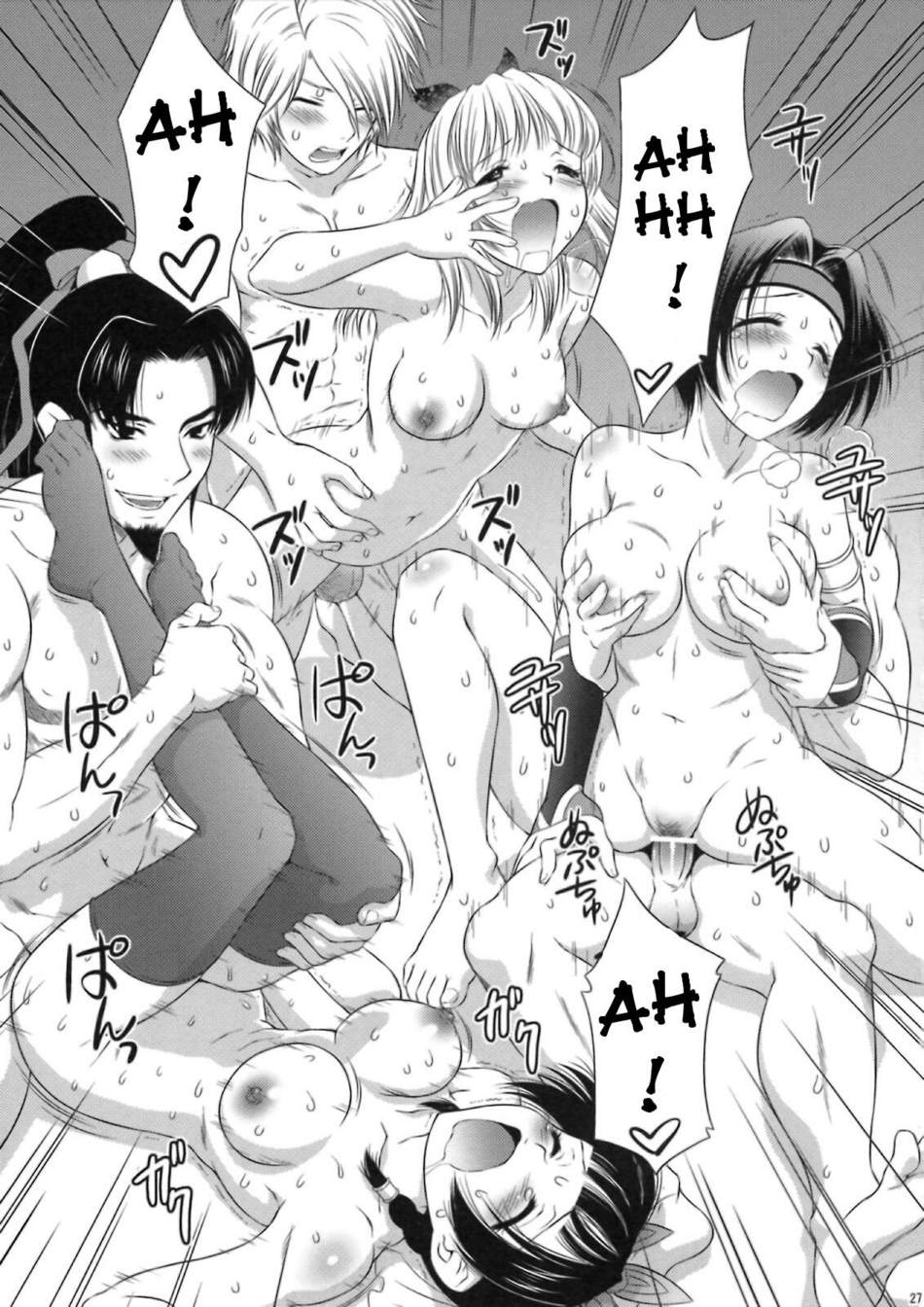 Warrior orochi porn hentai in image xxx videos