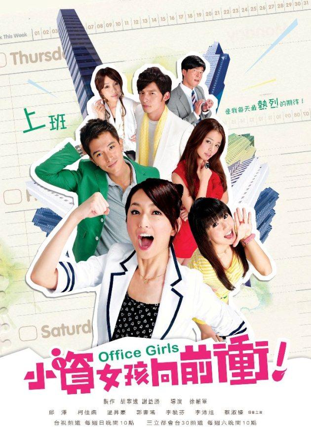 Cô Nàng Công Sở - Vtv6 Office Girls