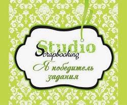 """победа в задании """"календарь"""""""