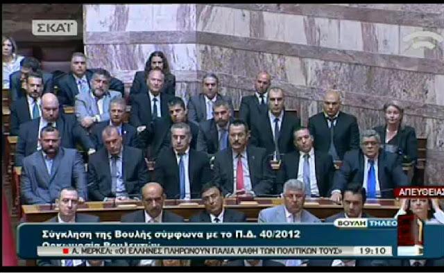 Σκληρή αντιπολίτευση θα ασκήσει η ΧΡΥΣΗ ΑΥΓΗ στην Βουλή