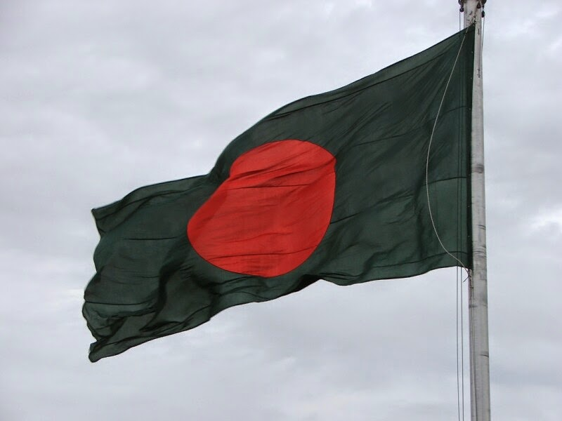 Photo of Bangladesh National Flag