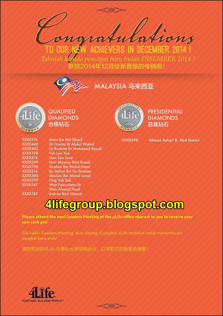 foto Pencapai Pangkat Baru Disember 2014 4Life Malaysia