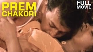 Hot Hindi B-Grade Movie 'Prem Chakori' Watch Online