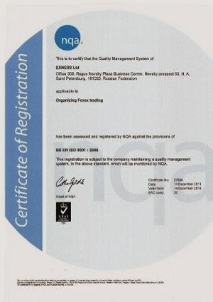 Sijil ISO 9001:2008 Exness