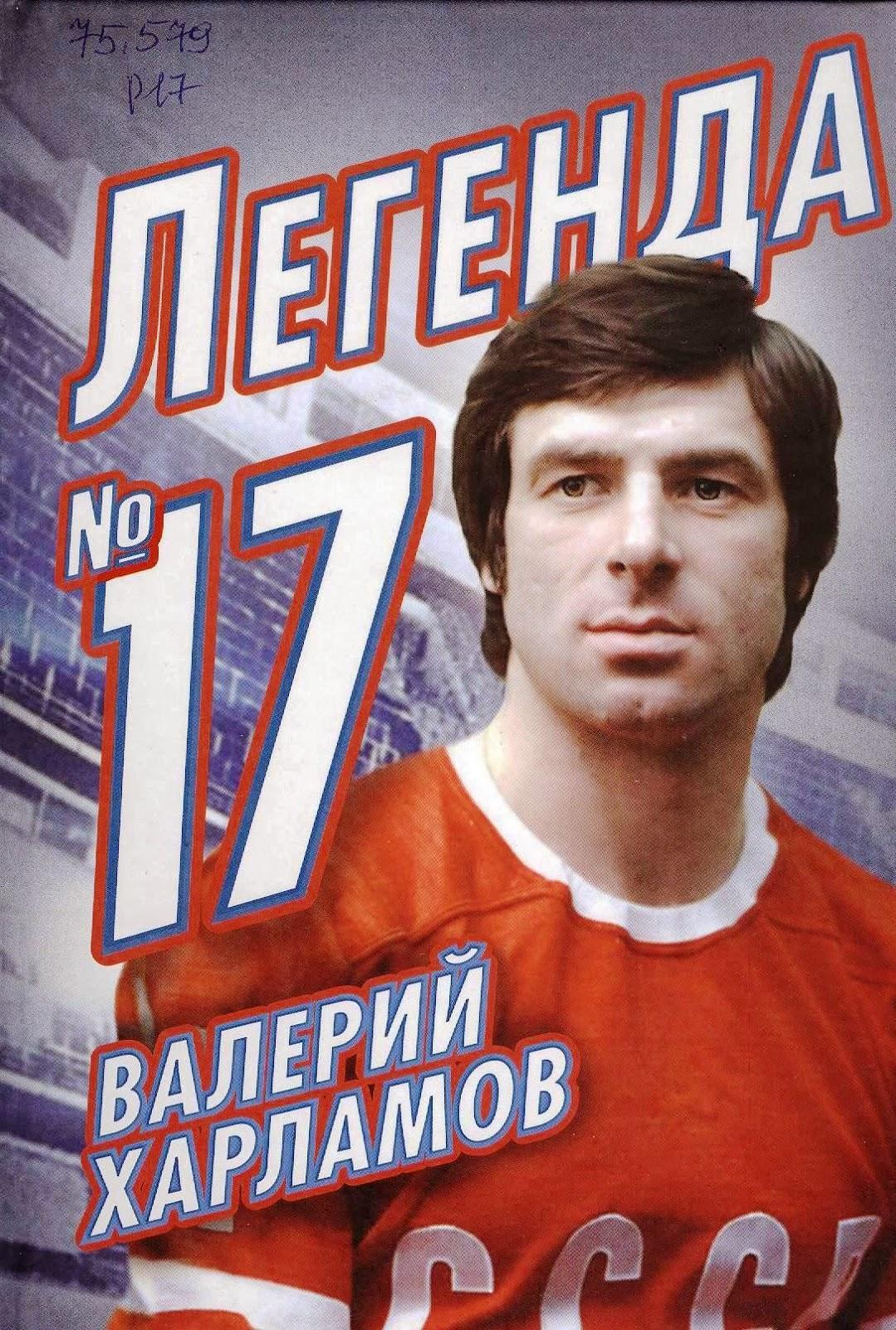 Илья Ковальчук хоккеист биография фото личная жизнь