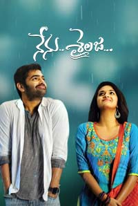 Watch Nenu Sailaja (2015) DVDScr Telugu Full Movie Watch Online Free Download