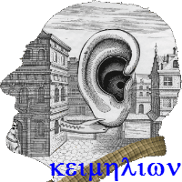 O revisor tem olhos e ouvidos para o texto e para o autor.