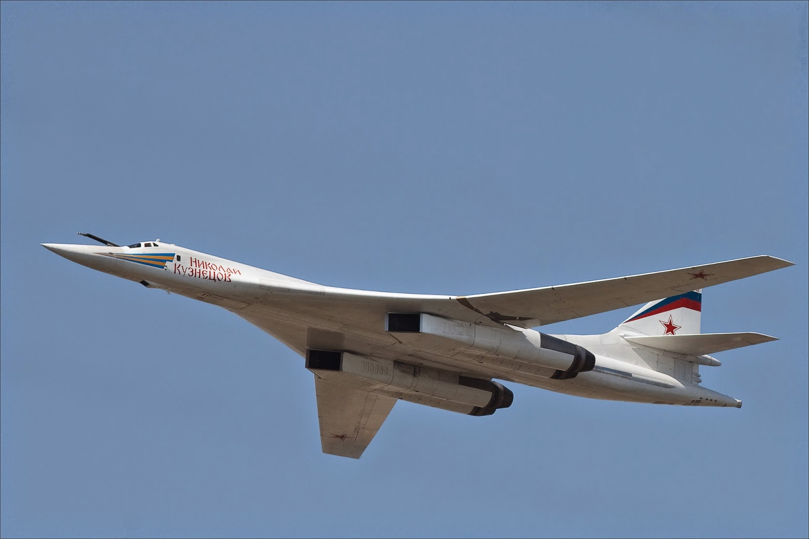 Russian Bomber Patrols To Extend To Vicinity Of US