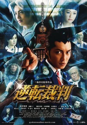 Ace Attorney live action poster