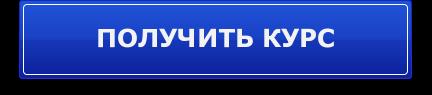 http://glopages.ru/affiliate/6391275