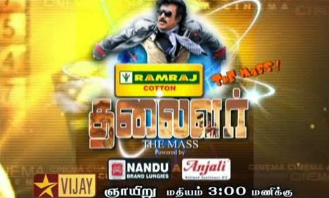 Thalaivar The Mass 14th December 2014 Vijay Tv 14-12-2014 RajniKanth Birthday Special
