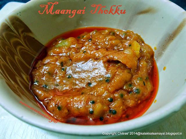 maangai Thokku [ mango pickle ]