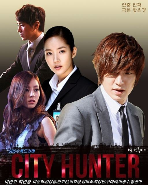 Drama Lovers: City Hunter
