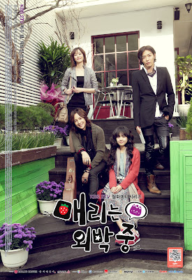 sinopsis lengkap drama korea mary is out at night lengkap episode 1-16 Download OST