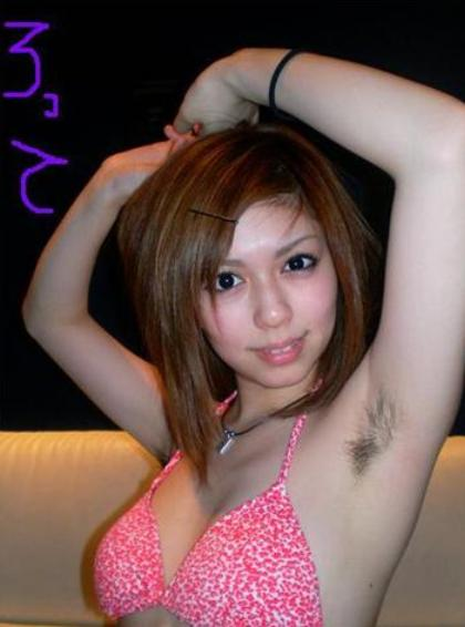 person with longest pubic hair newhairstylesformen2014
