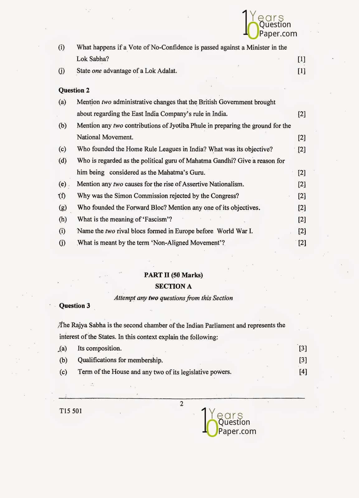 6th term examination paper