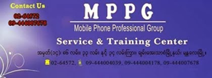Mobile Service Training