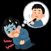 食中毒・胃腸炎のイラスト