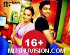 16 Plus 28.07.2014 - 16+ Sirasa Entertainment