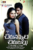 Telugu film Chirunavvula Chirujallu Wallpapers n Posters-thumbnail-13
