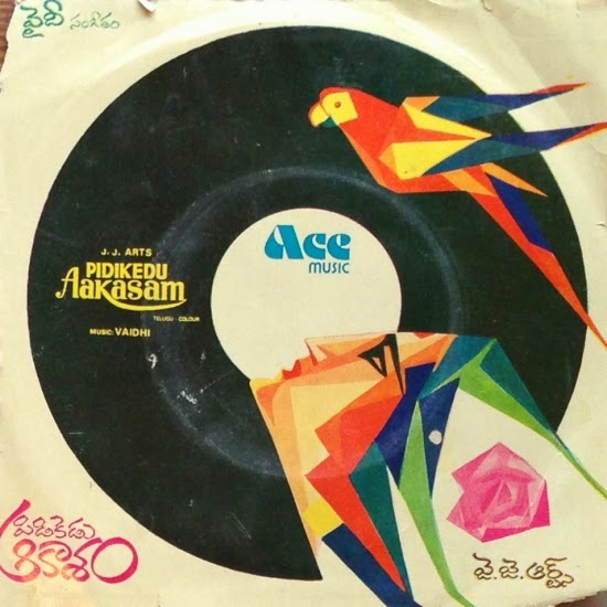 Pidikedu Aakasam Telugu Mp3 Songs Free  Download  1980