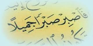 http://www.ramadaniyat.com/2013/11/patience-benefits.html