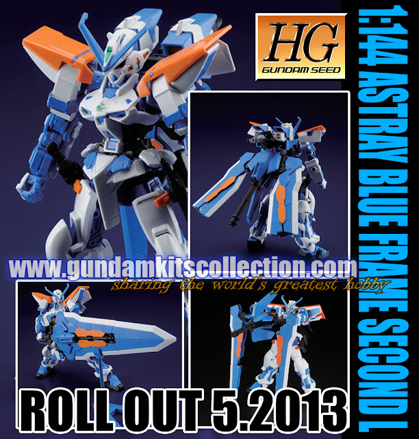 astray+blue+frame+second+L+hg+high+grade