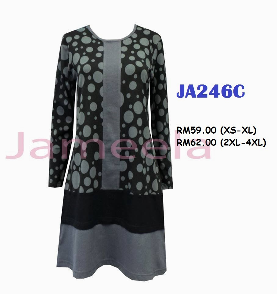 T-shirt-Muslimah-Jameela-JA246C