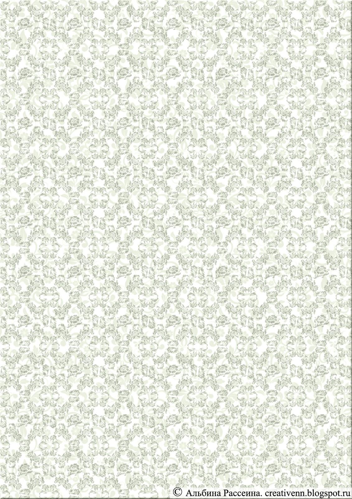 Скрапбукинг бумага.