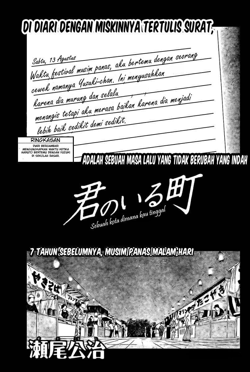 Komik kimi no iru machi 23 page 1