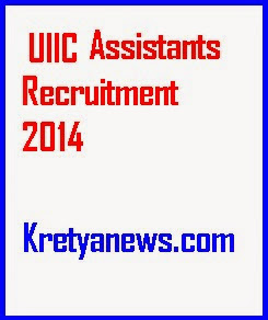 UIIC Recruitment 2014 Assistants