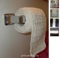 вязаная туалетная бумага юмор