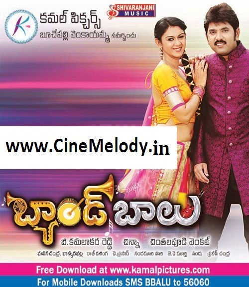 Band Balu Telugu Mp3 Songs Free  Download -2013