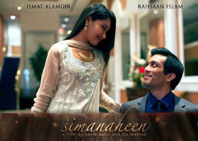 Simanaheen (2012) Bengali Movie Online