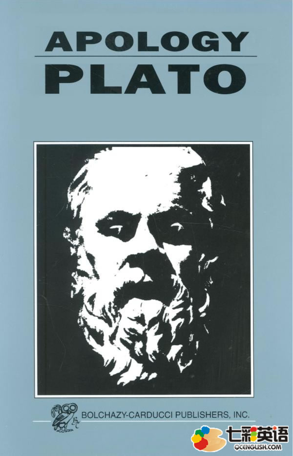 an analysis of platos dialogue apology This claim, if true, forms a suitable basis for socrates' defense of himself that it does so serves as further evidence for the interpretation of sophia as sophrosune keywords: apology, elenchus, knowledge, moderation, socrates, wisdom 1 introduction from plato's early dialogues one often has the impression that rational.