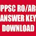 UPPSC Answer Key 2013, Samiksha Adhikari RO ARO Exam, Review Cut