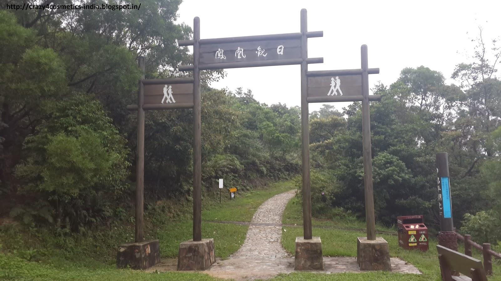 Wisdom Path Lantau Island