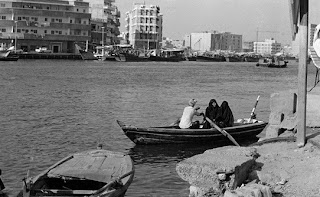 Abra water taxi services old and rare picture